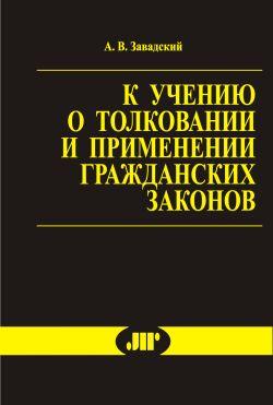 Книгу руководство и эксплуатация фольксвагена т5